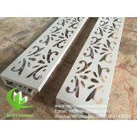 China Architectural aluminum cladding facade wall panel exterior building facade for outdoor facade wholesale