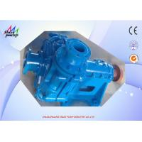 China Metal Horizontal Centrifugal ZJ Series Slurry Pump For High Concentration Medium wholesale