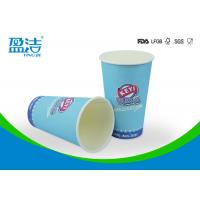 China 16oz Taking away Cold Drink Paper Cups 90x60x134mm For Iced Beverage wholesale