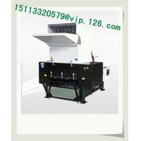China Plastic grinding machine with V Shape Cutter wholesale