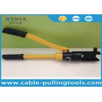 China YQK -300 Manual Hydraulic Crimping Tools Cable Lug For Terminals wholesale