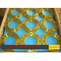 China Yellow Paint Flange from Hengjia wholesale