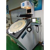 China Floor Type Optical Profile Projector , Large Optical Mechanical Comparator wholesale