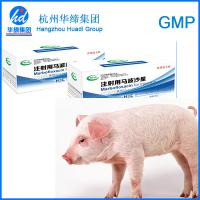 China Animal Veterinary Medicine Marbofloxacin Injection Pig Drugs Animals Health Products wholesale