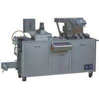 DPP-80 blister packing machine Manufactures