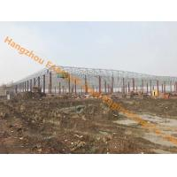 China Customized Prefabricated Structural Steel Fabrications Factory Workshop Warehouse Steel Building wholesale