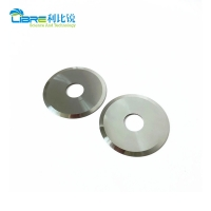 China 25mm Zund Z53 Fabric Cutting Blades wholesale