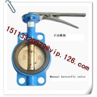 China China Plastics Auxiliary Machinery