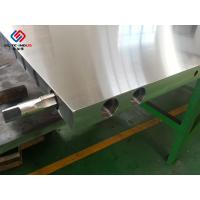 Quality Carbon Stainless Steel Press Plate 15 ' X 52 ' Board Panel Production for sale
