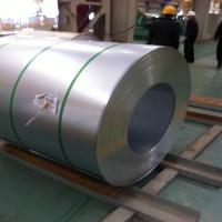 China LISCO 201 stainless steel coil 1500mm width 2b finish wholesale