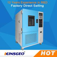 Quality High Efficiency Ozone Testing Equipment , Temperature And Humidity Controlled Rooms for sale