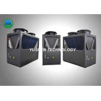 Buy cheap 3.13 COP Commercial High Efficiency Heat Pump 8.3 - 12.6 M3 / H Low Noise from wholesalers