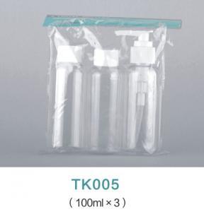 China Portable Transparent 100ml Cosmetic Travel Bottle Set Empty Bottle wholesale