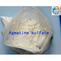 China Pharmaceutical Muscle Growth Health Care Product Agmatine sulfate 2482-00-0 wholesale