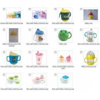 China Baby Drinking Cup wholesale