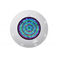 China Wall Mounted 25w AC12V RGB Underwater Led Lights Outdoor Waterproof Swimming Pool Light on sale