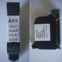 China Replacement inkjet ink cartridge / Solvent for Industrial Printing on sale