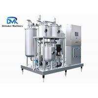 China High Pressure Liquid Process Equipment Co2 Mixing  Compact Structure wholesale