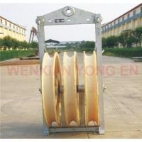 China Wire rope pulleys(90mm,408mm,508mm,660mm,820mm,916mm) wholesale