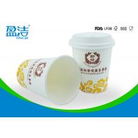 China 8oz Insulated Disposable Drinking Cups Not Easily Deformed For Hot Espresso wholesale