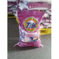 China linyi factory produce oem detergent powder with good washing powder price to middle east wholesale