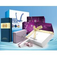 China Promotion high quality no printing recyclable packaging paper gift boxes wholesale