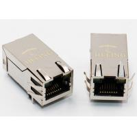 China Built - In LED Integrated Magnetics RJ45 2.5 G / 5 G Base - T PCB Jack Connector wholesale