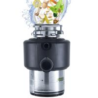 China DSM New Kitchen Food Garbage Processor Disposal Crusher AC motor white color with remote control wholesale