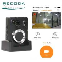 Buy cheap Night Vision 1080P Big Button WIFI Police Wearable Video Camera With GPS from wholesalers