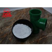 China PVC Fittings Grade Precipitated Calcium Carbonate Powder White Color wholesale