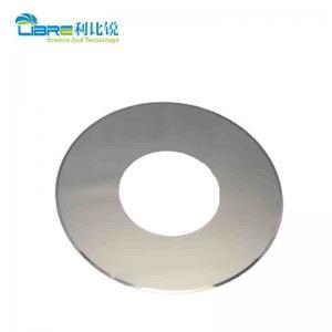 China 100x45x0.2mm Tobacco Cutting Knife wholesale