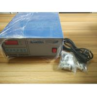 China Power Adjustable 25khz Digital Ultrasonic Generator With Converter For Industrial Ultrasound wholesale