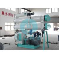 China Fish Feed Pellet Machine / Floating Fish Feed Extruder Machine CE Approved wholesale