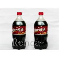 China PET Bottle Soda Bottling Machine Drink Carbonation Drink Filling Machine SUS304 Full Automatically wholesale