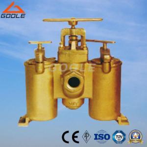 China Flanged End Duplex Strainer (GASVS20) wholesale