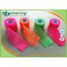 China Colourful Elastic Self Adhering Bandage Wrap , PET Bandage Wrap Latex Free wholesale