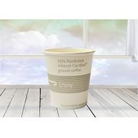 China Environmentally Safe Double Wall Paper Cup , Custom Logo Disposable Cups wholesale