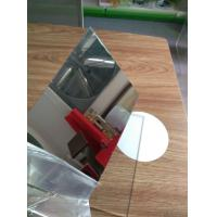 China Silvery 2mm Thickness Gum Acrylic Perspex Sheet Cast Acrylic Sheets on sale