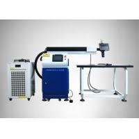 China Aluminum Laser Welding Machine High Speed 300w 500w With Double Welding Path wholesale