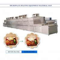 China Microwave Heating Equipment on sale