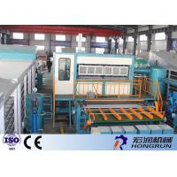 China 380V - 480V Paper Egg Tray Making Machine 304 Stainless Steel Material wholesale