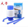 China School Manual Drinking Water Pump 5 gallon bottle Lightweight wholesale