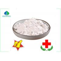 China Natural Anti Estrogen Steroids Clomiphene Citrate Clomid Powder CAS 50-41-9 wholesale