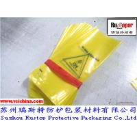 China VCI rust preventive foil bag for tuyere/ion fan/fan coil/air curtain wholesale