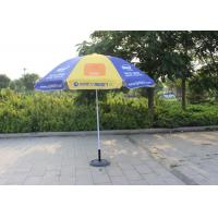 China Two Color Round Market Umbrella , Aluminum Handle Sun Parasol Umbrella 1.8m - 3m wholesale