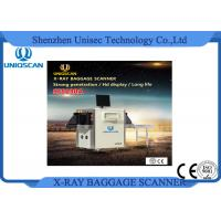 China SF5030A single energy x-ray baggage scanner with Beijing KV tech generator wholesale