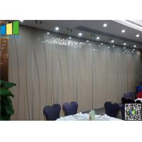 Operable Partitions , Conference Room Acoustic Room Dividers Wall Manufactures