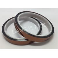 China High Temperature Heat Insulation Tape , Polyimide Film Heat Resistant Insulation Tape wholesale