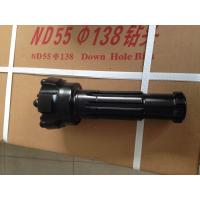 High-pressure DTH Hammers Tungsten Carbide Down The Hole 12inch DTH Drill Bits