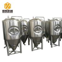 Buy cheap all stainless steel 3HL side manhole beer fermentation tanks from wholesalers